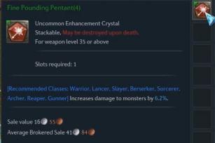 Fine Pounding Pentant