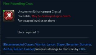 Fine Pounding Crux