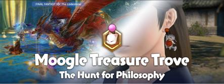 FFXIV Treasure Trove Eventx