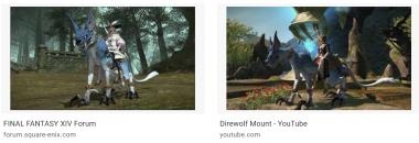 FFXIV Dire Wolf Mount